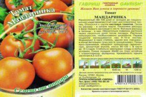 Описание сорта томата Мандаринка и его характеристики
