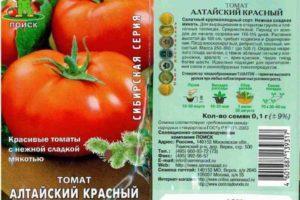 Описание томата сорта Алтайский красный и его характеристика