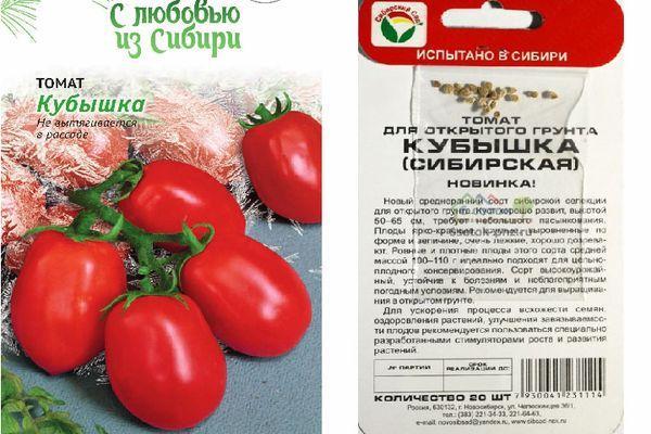 последние томат кубышка отзывы и фото лихниса открытый грунт