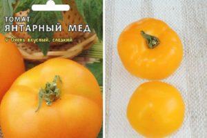 Описание томата сорта Янтарный мед, его плюсы и минусы