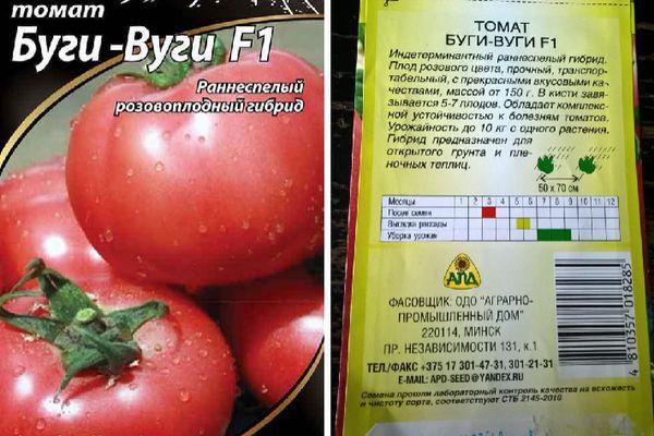Описание помидор