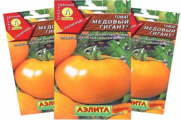 Среднеранние томаты