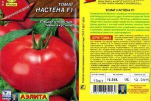 Описание томата Настена F1, правила выращивания и отзывы