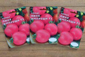 Описание розового томата Пинк Импрешн и похожих гибридов
