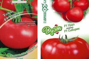 Описание томата Урал f1 и правила выращивания гибридного сорта