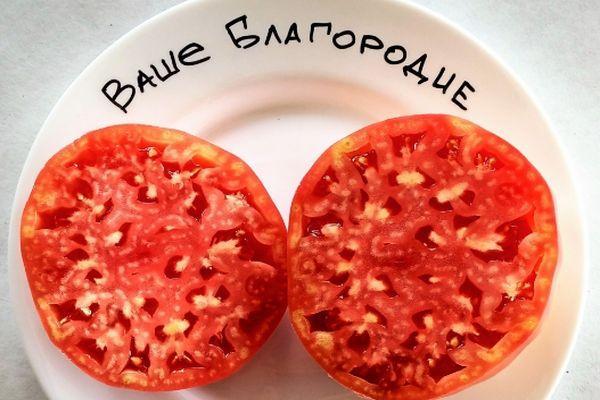 Разрезанный томат