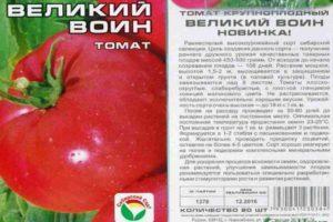 Описание и агротехника выращивания томата Великий Воин