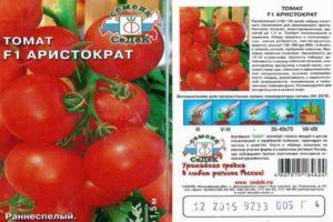 Описание томата Аристократ F1, культивирование и выращивание сорта