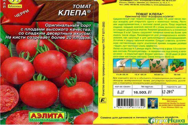 Описание помидоров