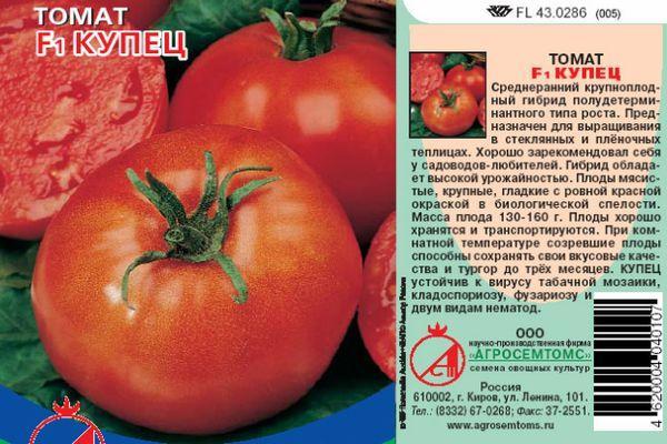 Характеристики томата