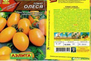 Описание томата Олеся и общая характеристика растения