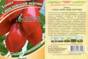 Характеристика томата сорта Перчик и описание плодов