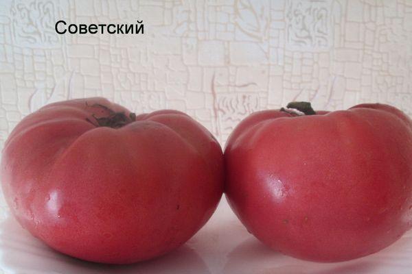 Два помидора