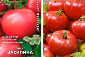 Описание плодов томата Василина и общая характеристика сорта