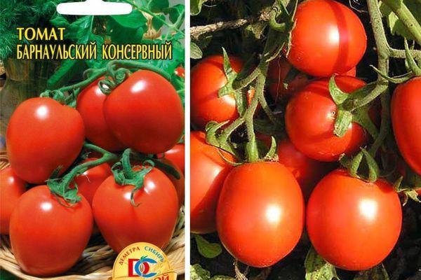 Консервные помидоры