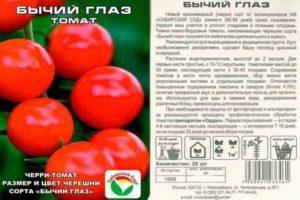 Описание томата Бычий глаз и выращивание среднераннего сорта рассадным методом
