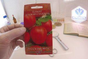 Характеристика томата Детская Сладость и правила выращивания сорта в открытом грунте