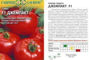 Характеристика томата сорта Джемпакт и советы по уходу за растением