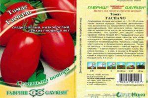 Описание перцевидного томата Гаспачо и особенности выращивания сорта