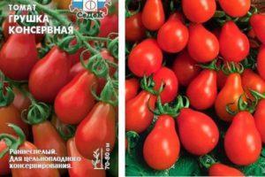 Описание гибридного томата Грушка консервная и особенности выращивания