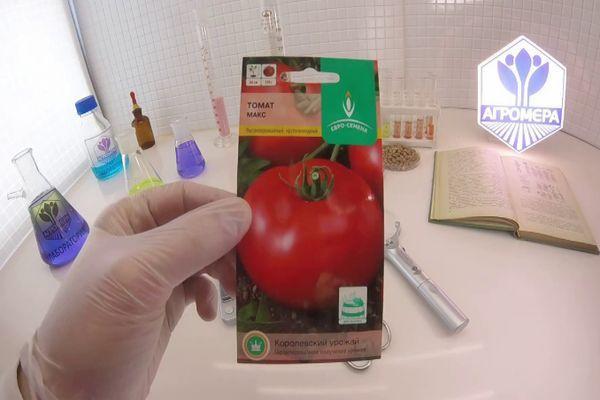 Семена в пачке