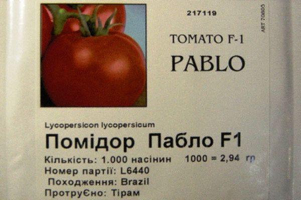 Семена Пабло