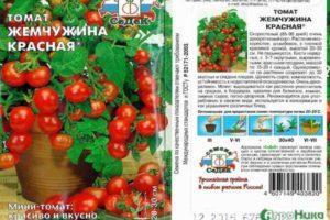 Характеристика томата Жемчужина красная и техника выращивания сорта