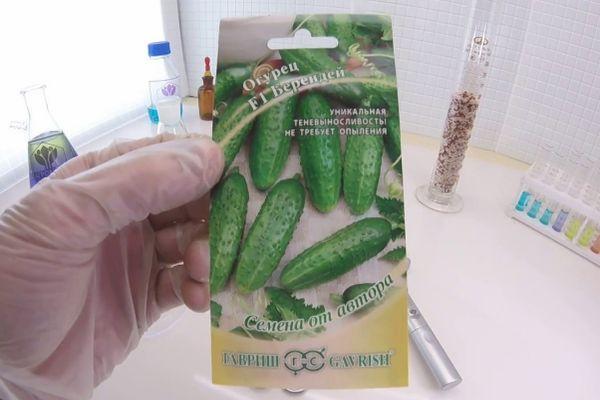 Пачка с семенами