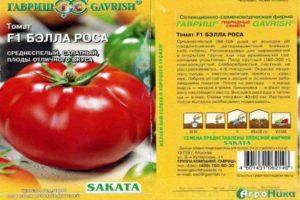 Описание гибридного томата Бэлла роса и правила выращивания в открытом грунте