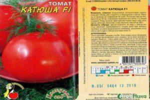 Описание гибридного томата Катюша F1 и агротехнические правила выращивания