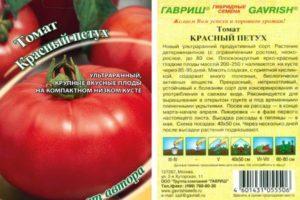 Характеристика урожайного томата Красный петух и подробное описание сорта