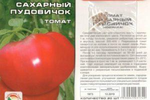 Описание универсального сорта томата Сахарный пудовичок и характеристика растения