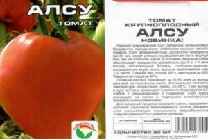 Описание сорта томата Алсу, его характеристика и урожайность