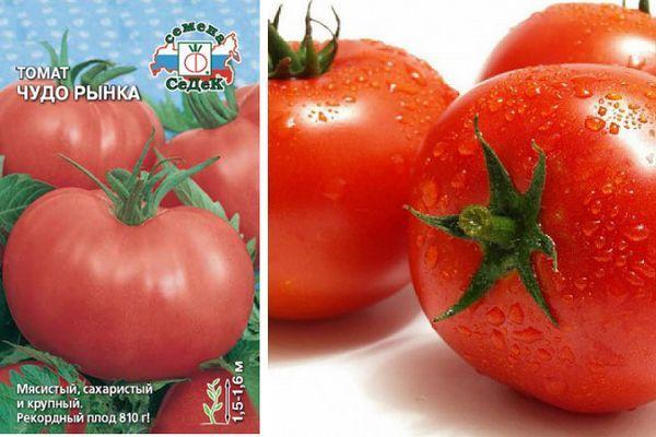 Красные томаты