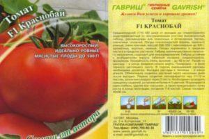 Описание сорта томата Краснобай, особенности выращивания и ухода