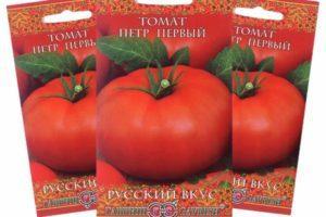 Описание сорта томата Петр Первый f1, особенности выращивания и урожайность