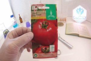 Характеристика сорта томата Подарочный, посадка и уход