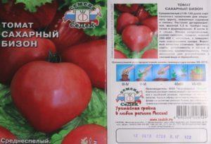 Описание сорта томата Сахарный бизон, рекомендации по выращиванию и уходу