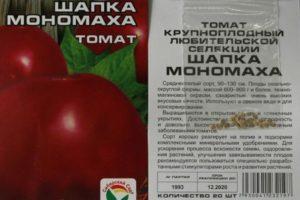 Описание сорта томата Шапка Мономаха, особенности выращивания и ухода