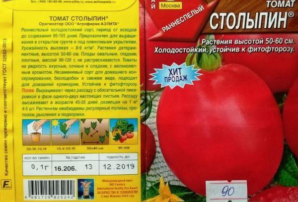 Характеристика помидор