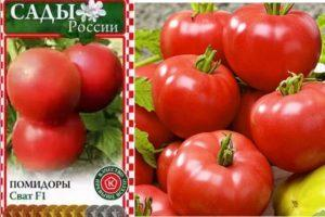Характеристика томата Сват f1 и описание выращивания сорта