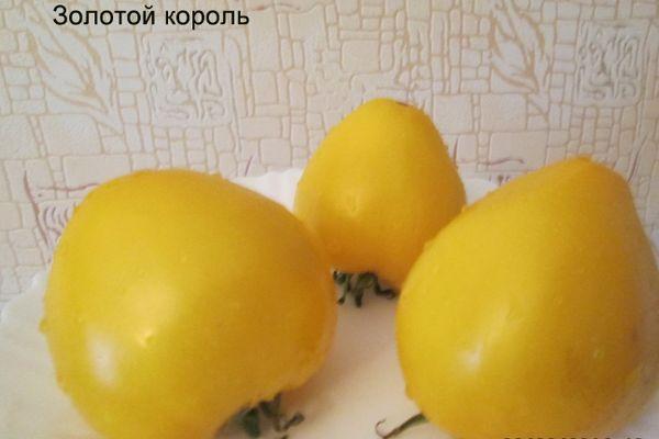 Жёлтоплодные помидоры