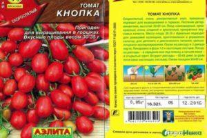 Характеристика раннеспелого томата Кнопка и рекомендации по выращиванию