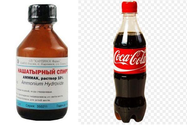 Нашатырный спирт и кока-кола