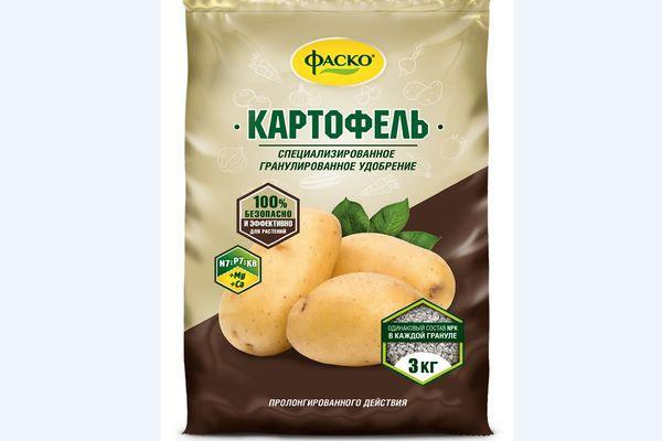Фаско для картошки