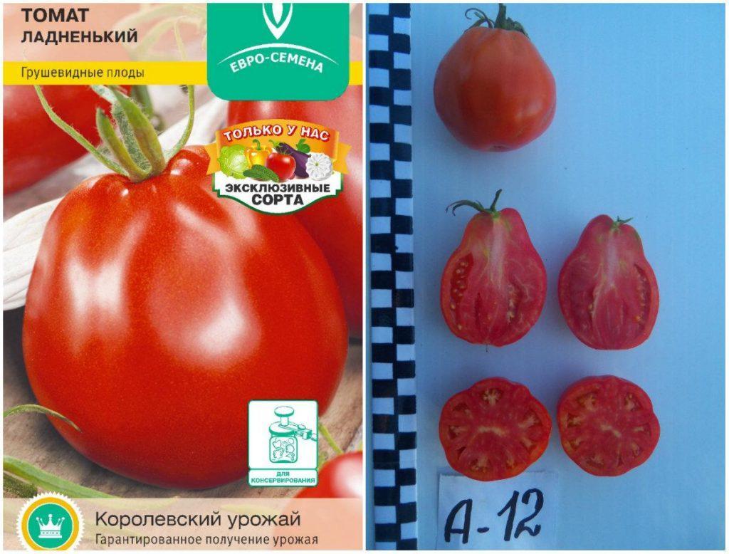 томат Ладненький