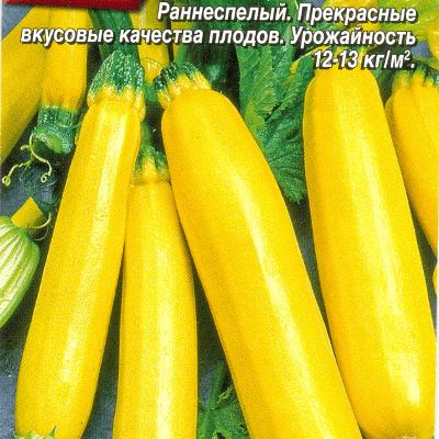 кабачек Банан