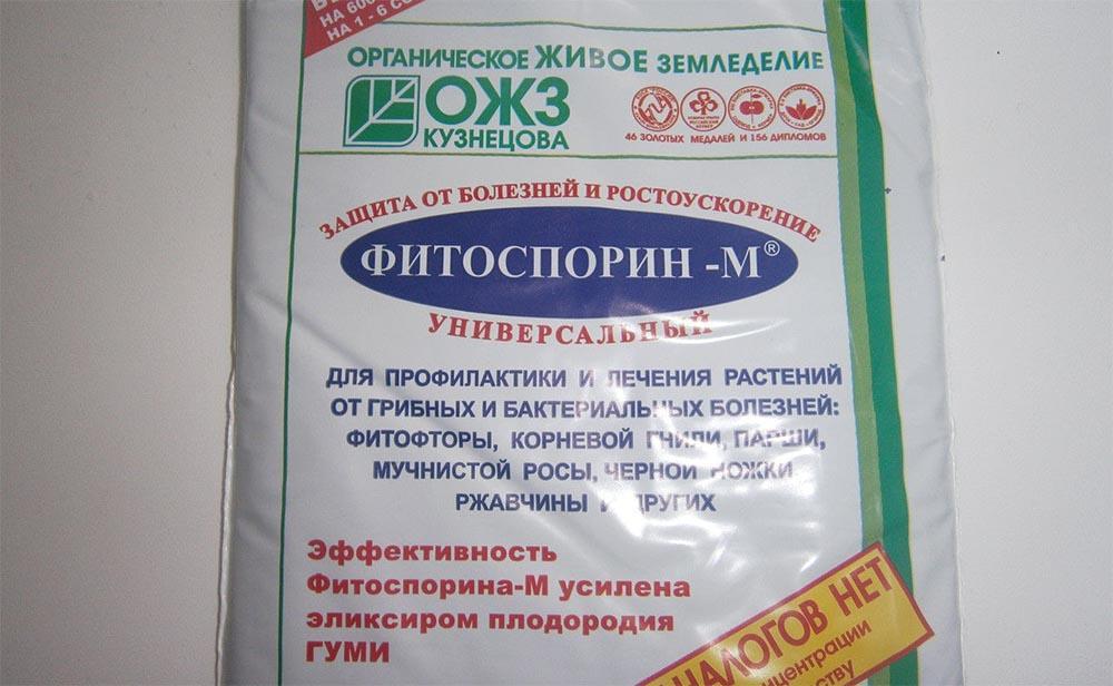 препарат «Фитоспорин»