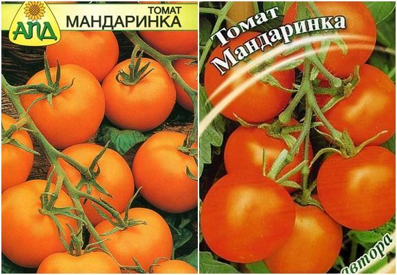 томат Мандаринка