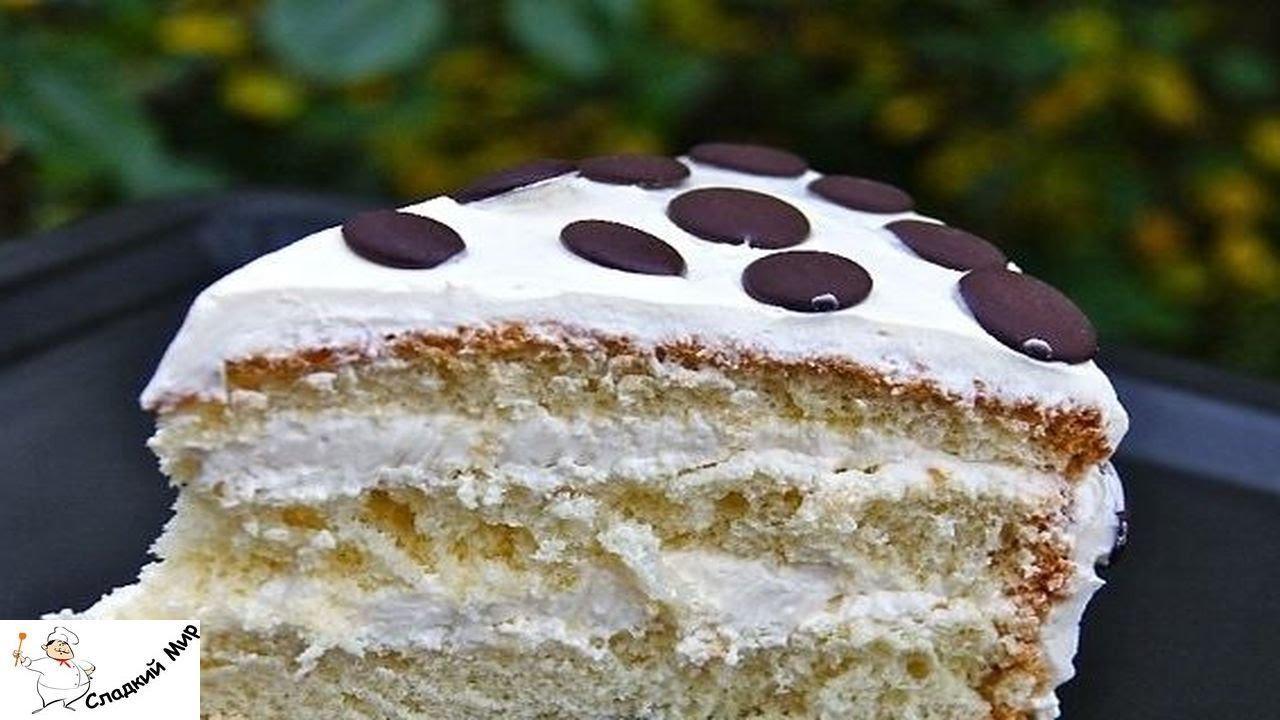 Торт «Елизавета»